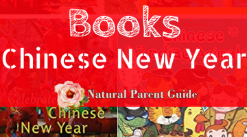 Kids Books Chinese New Year #wtrw