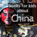 Learn About China Childrens Books